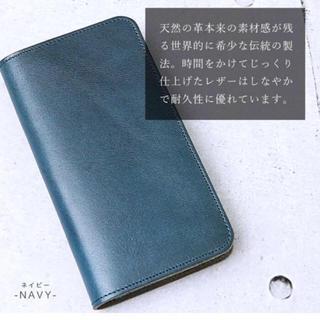トチギレザー(栃木レザー)の栃木レザー iPhone6sケース 手帳型(iPhoneケース)