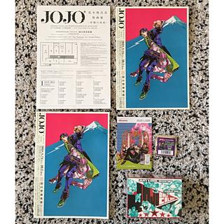集英社 - 荒木 飛呂彦 東京展  2018  カレンダー&アクリルスタンド  新品✨