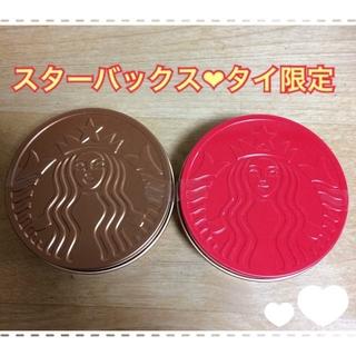 スターバックスコーヒー(Starbucks Coffee)のタイ限定!スターバックス★クリスピーシリアルチョコ2缶 バレンタインにどうぞ♡(その他)
