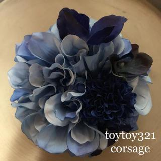 toytoy321 コサージュ 髪飾り ブルー フラワー 卒業 入学式(コサージュ/ブローチ)