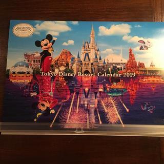 ディズニー(Disney)のディズニー☆2019カレンダー☆非売品(カレンダー/スケジュール)