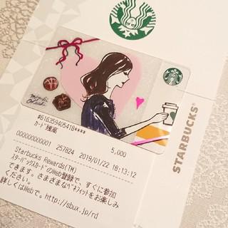 スターバックスコーヒー(Starbucks Coffee)のスターバックス カード 5000円 未使用(コーヒー)