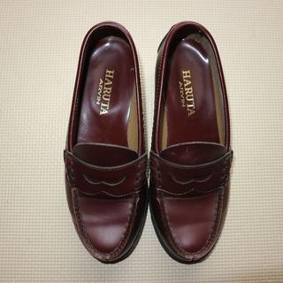 ハルタ(HARUTA)のHARUTAハルタ23cmローファー/茶色(ローファー/革靴)