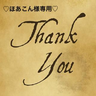 イアパピヨネ(ear PAPILLONNER)の限定♡グレー♡価格2.2万♡kawakawa カワカワ♡口金 ウォレット (財布)
