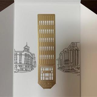 カルティエ(Cartier)のカルティエのブックマーク(しおり/ステッカー)