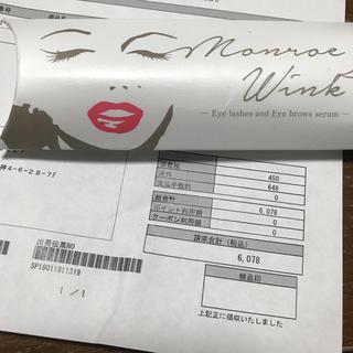 新品☆モンローウィンク(まつ毛美容液)