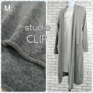 スタディオクリップ(STUDIO CLIP)のM: 新品 ロングカーディガン/スタディオクリップ★水通しあり★フェザーグレー(カーディガン)