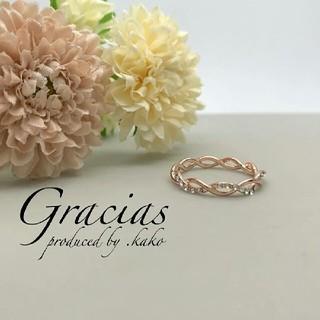 幸せお洒落指輪☆シンプルリング♥価格も輝きも品質も満足リング ピンクゴールド(リング(指輪))