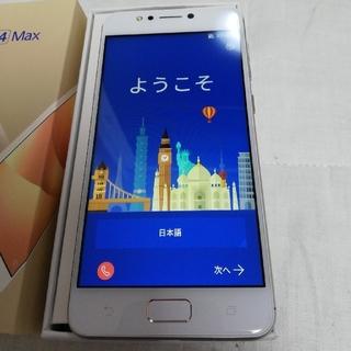 エイスース(ASUS)のASUS  Zenfone 4 Max 美品(スマートフォン本体)