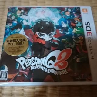 3DS ペルソナQ2 ニュー シネマ ラビリンス 新品未開封