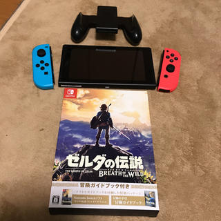 Nintendo Switch - ゼルダの伝説 プレスオブザワイルド➕任天堂スイッチ本体
