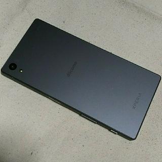 エクスペリア(Xperia)のXperia Z5  SO-01H docomo (スマートフォン本体)