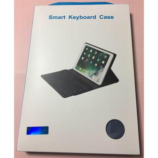 アイパッド(iPad)の[新品未開封]iPad 9.7インチ キーボード付きカバー ケース ブルー(iPadケース)