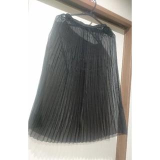 サクラ(SACRA)のSACRA スカート(ロングスカート)