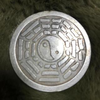 西暦そうの時代貨幣(貨幣)