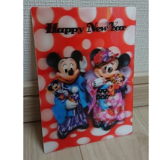 ディズニー(Disney)の3Dポストカード(ホログラム)(切手/官製はがき)