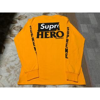 Supreme - supreme hero