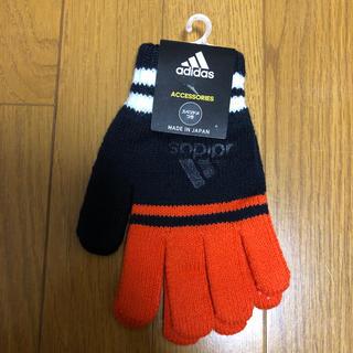 アディダス(adidas)の☆れたあ☆様専用♡アディダス キッズ 手袋(手袋)