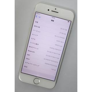 SIMフリー iPhone7 32GB シルバー 美品 完済品(○判定)(スマートフォン本体)