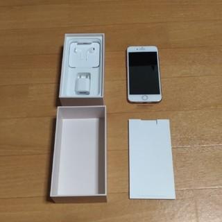 アイフォーン(iPhone)のiPhone8 64GB ゴールド 新品未使用 SIMフリー  ロック解除済(スマートフォン本体)
