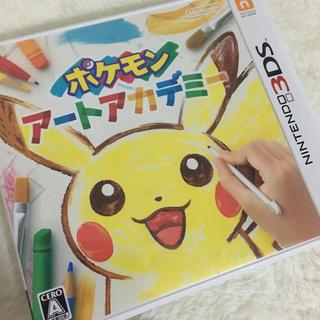 ニンテンドー3DS - ポケモンアートアカデミー 3DSソフト