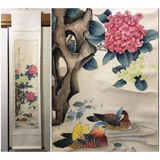 掛軸 李金梅「彩色花鳥図」紙本 肉筆作品 掛け軸 t012206(絵画/タペストリー)