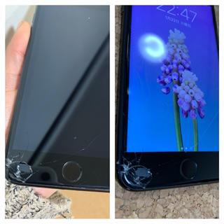 アップル(Apple)のiPhone7プラス 32GB 画面割れ (スマートフォン本体)