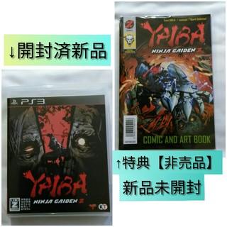 プレイステーション3(PlayStation3)の【開封済新品】PS3 YAIBA 特典付(家庭用ゲームソフト)