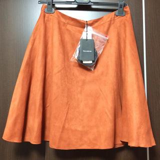 ニジュウサンク(23区)のDeux mille ans 新品未使用タグつき 高級感ベルト付属スカート♡40(ひざ丈スカート)