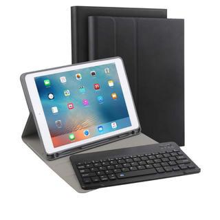 iPad 9.7 ケース キーボード (iPadケース)