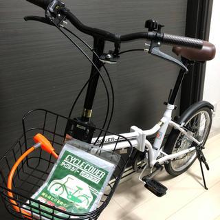 美品折りたたみ自転車20インチ チェーン、サイクルカバーつき(自転車本体)