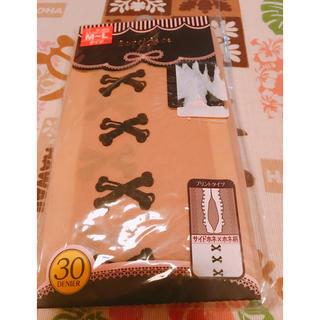 シマムラ(しまむら)のストッキング パンスト しまむら 新品未使用 未開封 30デニール 靴下(タイツ/ストッキング)