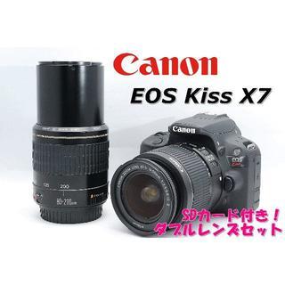 キヤノン(Canon)の☆SDカード付き!☆ Canon キャノン Kiss X7 ダブルレンズセット(デジタル一眼)