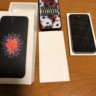 アップル(Apple)のiPhone SE 128GB スペースグレイ ソフトバンク中古 ネットワーク○(スマートフォン本体)