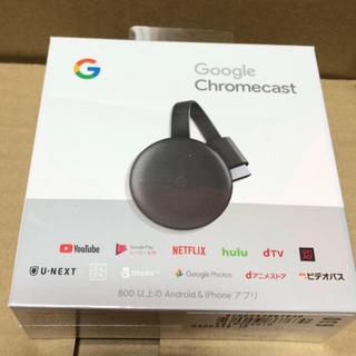 アンドロイド(ANDROID)の新品未開封 Chromecast 第3世代(映像用ケーブル)