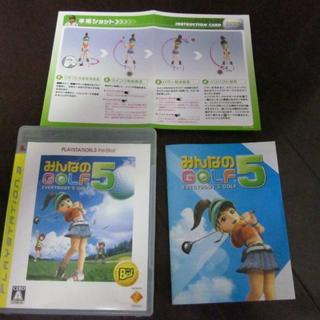 プレイステーション3(PlayStation3)のPS3 みんなのゴルフ5 送料込み(家庭用ゲームソフト)