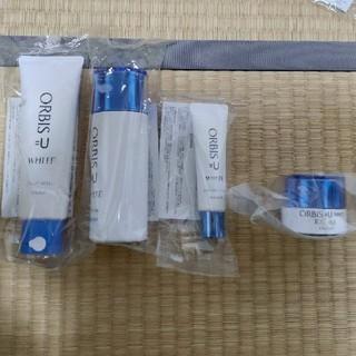 オルビス(ORBIS)のオルビスユー ホワイト 4点セット(化粧水 / ローション)
