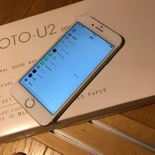 Apple - iphone 7 au 32GB ゴールド