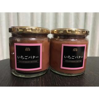いちごバター × 2個