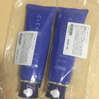 オルビス(ORBIS)の薬用 クリア ウォッシュ×2/オルビス (洗顔料)