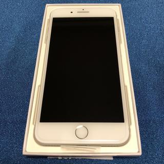 アップル(Apple)の未使用 SIMフリー iPhone7plus 128G シルバー (スマートフォン本体)