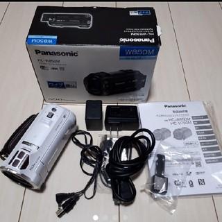 パナソニック(Panasonic)のPanasonic パナソニック HC-W850M ビデオカメラ ワイプ撮り(ビデオカメラ)