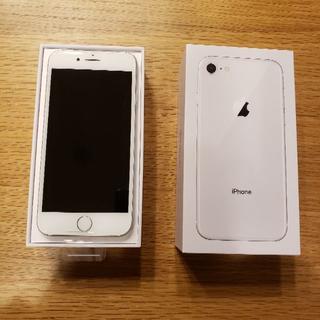 アイフォーン(iPhone)の新品 iPhone8 64GB Silver 赤ロム保証(スマートフォン本体)