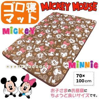新品☆ミッキー&ミニーお昼寝マット70×100cm ブラウン(ベビー布団)