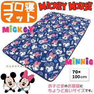 新品★ミッキー&ミニーお昼寝マット70×100cm ブルー(ベビー布団)