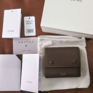 セリーヌ(celine)の新品未使用 セリーヌ 三つ折り財布(財布)