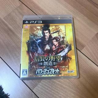 プレイステーション3(PlayStation3)の信長の野望・創造 with パワーアップキット PS3(家庭用ゲームソフト)