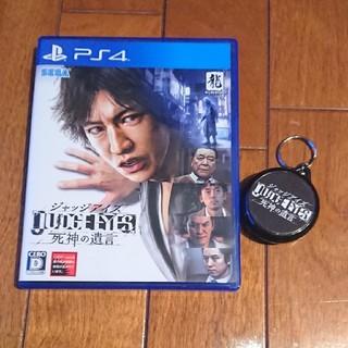 PlayStation4 - ジャッジアイズ 死神の遺言