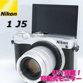 ニコン(Nikon)の☆WiFi搭載&自撮りOK!☆ Nikon ニコン 1 J5 MFレンズセット(ミラーレス一眼)