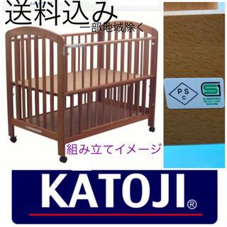 カトージ(KATOJI)のカトージ ベビーベッド ハイタイプ 標準サイズ(ベビーベッド)